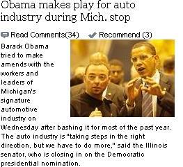 Obama Abdul-Jabaar
